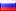 Russia (RU)